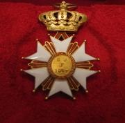 Копия Европейского ордена