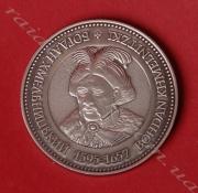 Сувенірна монета.