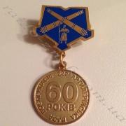 Виготовлення медалей
