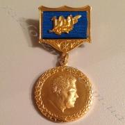 Изготовление медалей.