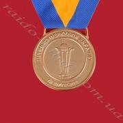 Спортивна медаль.