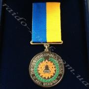 Нагрудна медаль.