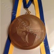 Особиста медаль.