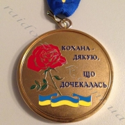 Сувенирная медаль